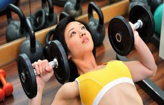 DVD/WeightTraining